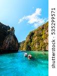 maya bay phi phi islands... | Shutterstock . vector #535299571