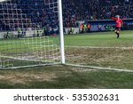 odessa  ukraine   december 8 ... | Shutterstock . vector #535302631