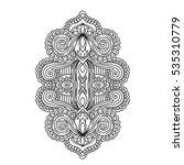 stylized henna tattoo flower...   Shutterstock .eps vector #535310779