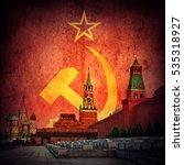 soviet communistic background.... | Shutterstock . vector #535318927
