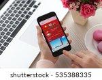 alushta  russia   november 19 ... | Shutterstock . vector #535388335
