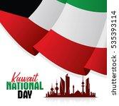 kuwait national day celebration ...   Shutterstock .eps vector #535393114