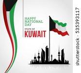 kuwait national day celebration ... | Shutterstock .eps vector #535393117