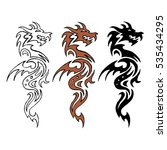 dragon stylized image. circuit. ... | Shutterstock .eps vector #535434295
