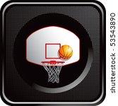 basketball goal black web icon | Shutterstock .eps vector #53543890