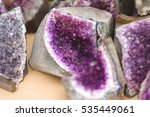 beautiful natural purple... | Shutterstock . vector #535449061