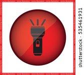 flashlight icon vector... | Shutterstock .eps vector #535461931