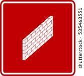 brick wall sign   Shutterstock .eps vector #535463551