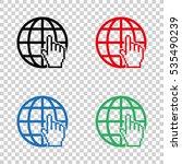 internet    vector icon | Shutterstock .eps vector #535490239