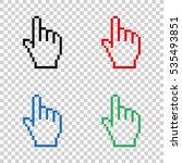 pixel  hand   vector icon | Shutterstock .eps vector #535493851