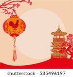 year of rooster   new year frame | Shutterstock .eps vector #535496197