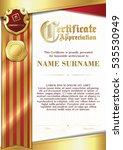 template of certificate of... | Shutterstock .eps vector #535530949