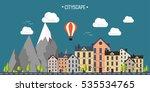 city in summer. urban landscape ... | Shutterstock .eps vector #535534765