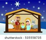 navidad | Shutterstock . vector #535558735