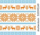 traditional christmas...   Shutterstock .eps vector #535595149