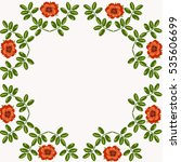 invitation or wedding card... | Shutterstock .eps vector #535606699