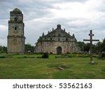 Paoay Church In Ilocos Norte...
