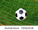 soccer ball on the field | Shutterstock . vector #53562418