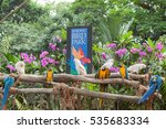 Outdoor Board Of Jurong Bird...
