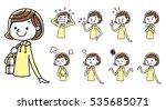 girls  set  variations | Shutterstock .eps vector #535685071
