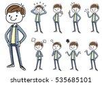 boys  sets  variations | Shutterstock .eps vector #535685101