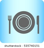icon of the plate fork and knife | Shutterstock .eps vector #535740151