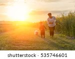 grandmother  daughter and a dog ... | Shutterstock . vector #535746601