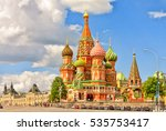 cathedral of st. basil at the... | Shutterstock . vector #535753417
