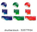 vector  shiny stickers note. | Shutterstock .eps vector #53577934