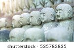 japan travel and buddhist stone ... | Shutterstock . vector #535782835
