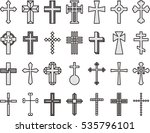 Crosses Filled Line Icons