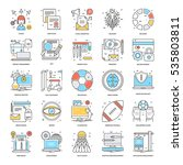 flat color line icons 14 | Shutterstock .eps vector #535803811