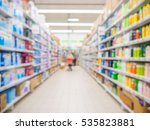abstract blurred supermarket... | Shutterstock . vector #535823881