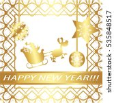 """greeting card """"happy new year  """"... 