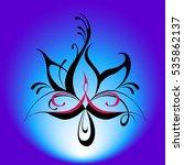 flower ornament on a blue... | Shutterstock .eps vector #535862137