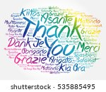 thank you word cloud background ... | Shutterstock .eps vector #535885495