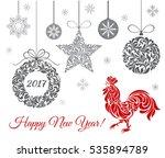 elegant card. rooster  symbol...