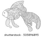 Goldfish Sea Animal Coloring...