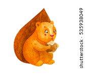 little bright watercolor... | Shutterstock . vector #535938049