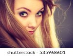haircare  beauty  hairstyling... | Shutterstock . vector #535968601