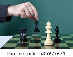 battle chess fight  | Shutterstock . vector #535979671
