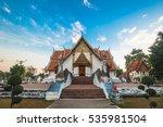 Wat Pu Min Temple In Nan ...