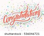 congratulations banner. | Shutterstock .eps vector #536046721