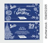 happy new year card with xmas... | Shutterstock .eps vector #536052205