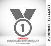 award icon vector | Shutterstock .eps vector #536123515