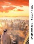 arabian man watching dubai...   Shutterstock . vector #536144107