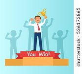 young happy businessman winner... | Shutterstock .eps vector #536172865