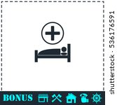 hospital icon flat. simple... | Shutterstock .eps vector #536176591