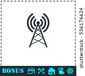 antenna icon flat. simple... | Shutterstock .eps vector #536176624