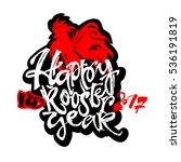 2017 chinese calendar symbol of ... | Shutterstock . vector #536191819